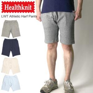 (ヘルスニット) Healthknit ヘビー スウェット ハーフパンツ ショートパンツ ナローショーツ|retom