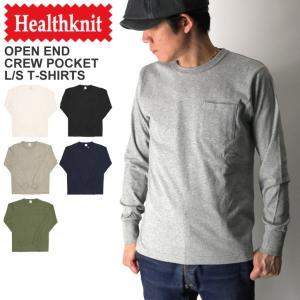 (ヘルスニット) Healthknit オープンエンド クルーネック ロングスリーブ ポケット Tシャツ カットソー ヘビーウエイト|retom
