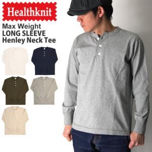 (ヘルスニット) Healthknit マックスウエイト ロングスリーブ ヘンリーネック Tシャツ ヘビーウエイト カットソー ロンT|retom