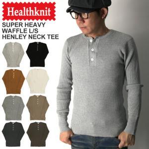 (ヘルスニット) Healthknit スーパーヘビー ワッフル ロングスリーブ ヘンリーネック カットソー Tシャツ ロンT メンズ レディース|retom