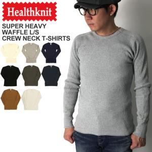 (ヘルスニット) Healthknit スーパーヘビー ワッフル ロングスリーブ クルーネック Tシャツ カットソー メンズ レディース|retom
