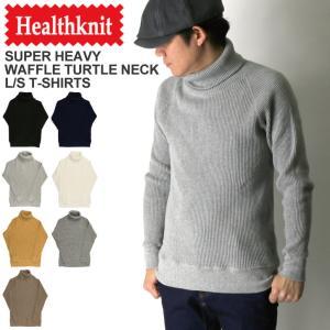 (ヘルスニット) Healthknit スーパーヘビー ワッフル タートルネック ロングスリーブ Tシャツ カットソー ロンT メンズ レディース|retom