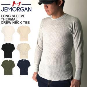 (ジェーイーモーガン) JEMORGAN ロングスリーブ サーマル クルーネック Tシャツ ワッフル素材 ロンT|retom