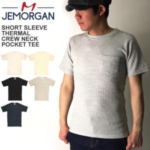 (ジェーイーモーガン) JEMORGAN サーマル クルーネック ポケット Tシャツ ショートスリーブ ワッフル素材|retom