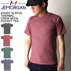 (ジェーイーモーガン) JEMORGAN サーマル クルーネック ポケット カラー Tシャツ ショートスリーブ ワッフル素材|retom