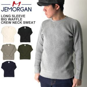 (ジェーイーモーガン) JEMORGAN ロングスリーブ ビッグ ワッフル クルー ネック スウェット シャツ Tシャツ サーマル素材 ロンT|retom