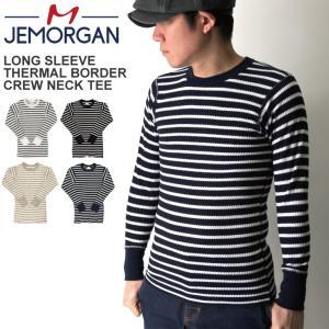 (ジェーイーモーガン) JEMORGAN ロングスリーブ サーマル ボーダー クルーネック Tシャツ ワッフル素材 ロンT|retom