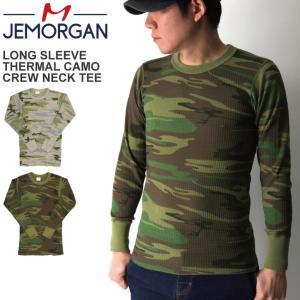 (ジェーイーモーガン) JEMORGAN ロングスリーブ サーマル カモ クルー ネック Tシャツ ワッフル素材 ロンT カモフラ柄|retom