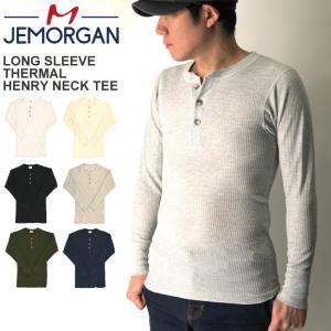 (ジェーイーモーガン) JEMORGAN ロングスリーブ サーマル ヘンリーネック Tシャツ ワッフル素材 ロンT|retom