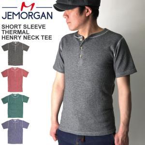 (ジェーイーモーガン) JEMORGAN サーマル ヘンリーネック カラー Tシャツ ショートスリーブ ワッフル素材|retom