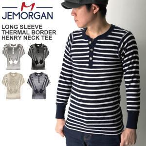 (ジェーイーモーガン) JEMORGAN ロングスリーブ サーマル ボーダー ヘンリー ネック Tシャツ ワッフル素材 ロンT|retom