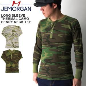 (ジェーイーモーガン) JEMORGAN ロングスリーブ サーマル カモ ヘンリー ネック Tシャツ ワッフル素材 ロンT カモフラ柄|retom
