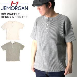 (ジェーイーモーガン) JEMORGAN ビッグワッフル ヘンリーネック Tシャツ カットソー サーマル素材|retom
