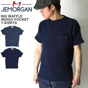 (ジェーイーモーガン) JEMORGAN ビッグワッフル インディゴ ポケット Tシャツ ヘビーウエイト サーマル素材 カットソー|retom