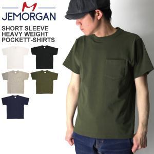 (ジェーイーモーガン) JEMORGAN ヘビーウエイト ショートスリーブ ポケット Tシャツ カットソー ポケT|retom