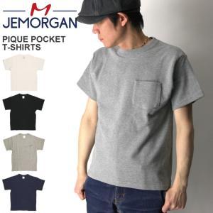 (ジェーイーモーガン) JEMORGAN 鹿の子 ポケット Tシャツ ショートスリーブ カットソー ポケT 半袖|retom