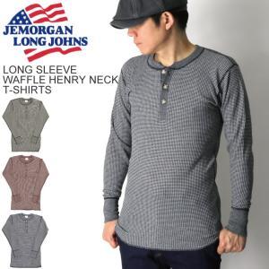 (ジェーイーモーガン) JEMORGAN ロングスリーブ ワッフル ヘンリーネック Tシャツ 片染め ロンT メンズ レディース|retom