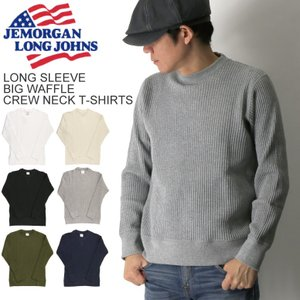30%OFF!! (ジェーイーモーガン) JEMORGAN ロングスリーブ ビッグ ワッフル クルーネック Tシャツ カットソー スウェットシャツ メンズ レディース|retom