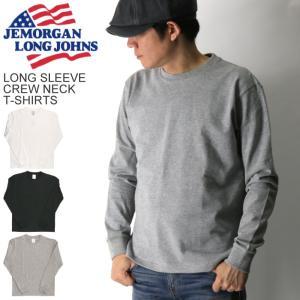 30%OFF!! (ジェーイーモーガン) JEMORGAN ロングスリーブ ヘビーウエイト クルーネック Tシャツ カットソー ロンT メンズ レディース|retom