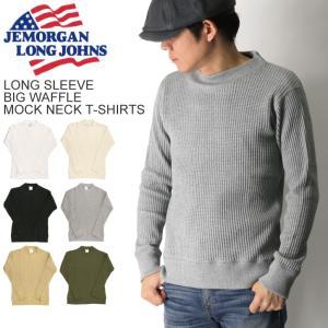 30%OFF!! (ジェーイーモーガン) JEMORGAN ロングスリーブ ビッグ ワッフル モックネック Tシャツ カットソー スウェットシャツ メンズ レディース|retom