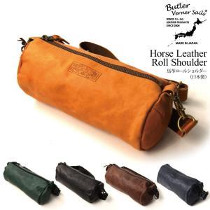 (バトラーバーナーセイルズ) Butler Verner Sails 馬革 ロール ショルダーバッグ ミニショルダーバッグ ボディバッグ