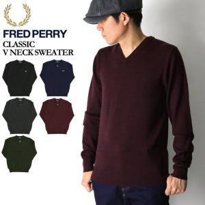 50%OFF!! (フレッドペリー) FRED PERRY クラッシック Vネック セーター ニット メリノウール メンズ レディース|retom