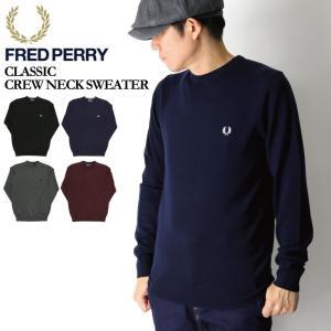 (フレッドペリー) FRED PERRY クラッシック クルーネック セーター ニット メリノウール...