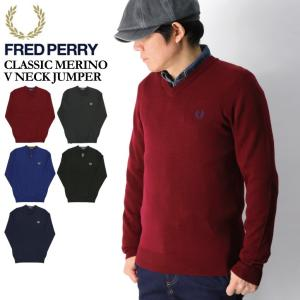50%OFF!! (フレッドペリー) FRED PERRY クラッシック メリノ Vネック セーター ニット メリノウール メンズ レディース|retom