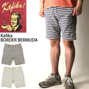(カフィカ) Kafika ボーダー バミューダ ショーツ(ショートパンツ)|retom