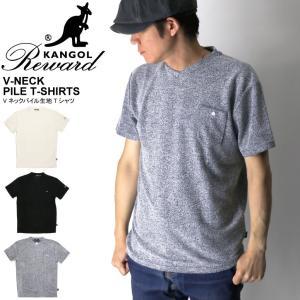 (カンゴール リワード) KANGOL Reward Vネック パイル Tシャツ パイル生地 ポケット Tシャツ カットソー メンズ レディース|retom