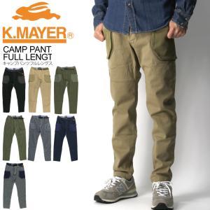 (クリフメイヤー) KRIFF MAYER キャンプ パンツ フルレングス ストレッチパンツ カーゴパンツ メンズ レディース|retom