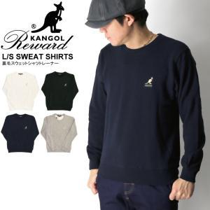 (カンゴール リワード) KANGOL Reward 裏毛 ロングスリーブ スウェット シャツ トレーナー カットソー メンズ レディース|retom