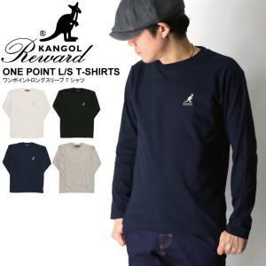 (カンゴール リワード) KANGOL Reward ワンポイント ロングスリーブ Tシャツ カットソー メンズ レディース|retom