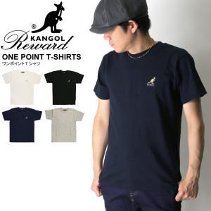 (カンゴール リワード) KANGOL Reward ワンポイント Tシャツ カットソー メンズ レディース|retom