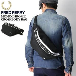 (フレッドペリー) FRED PERRY モノクローム クロス ボディバッグ ウエストバッグ メンズ...