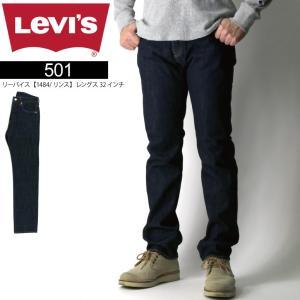 SALE 30%OFF!! (リーバイス) Levi's 501 リンス レングス32インチ デニム Gパン ジーンズ メンズ レディース|retom