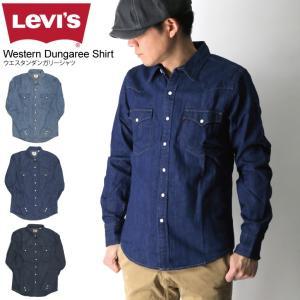 (リーバイス) Levi's クラッシック ウエスタン ダンガリー シャツ メンズ レディース|retom