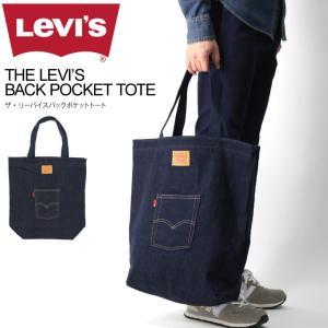 (リーバイス) Levi's ザ・リーバイス バック ポケット トートバッグ ショルダーバッグ メンズ レディース|retom