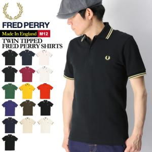 (フレッドペリー) FRED PERRY M12N ツイン ティップド フレッドペリー シャツ ポロシャツ 定番 イギリス製 鹿の子 メンズ レディース|retom