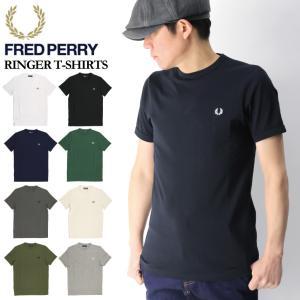 (フレッドペリー) FRED PERRY リンガー Tシャツ 定番 Tシャツ ワンポイント カットソー メンズ レディース|retom