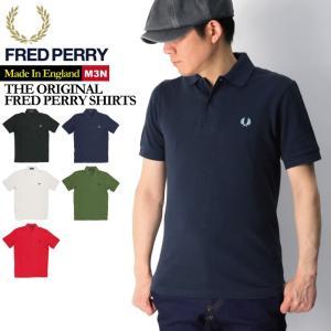 (フレッドペリー) FRED PERRY M3N オリジナル ワンカラー 定番 フレッドペリー シャツ ポロシャツ イギリス製 鹿の子 メンズ レディース|retom