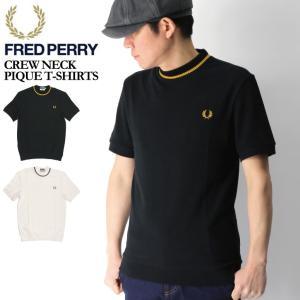 (フレッドペリー) FRED PERRY 「リイシュー」コレクション クルーネック ピケ Tシャツ 鹿の子素材 イギリス企画 メンズ レディース|retom
