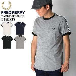 (フレッドペリー) FRED PERRY ティップド リンガー Tシャツ 月桂冠 Tシャツ カットソー メンズ レディース|retom
