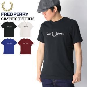 (フレッドペリー) FRED PERRY グラフィック Tシャツ ロゴ Tシャツ カットソー メンズ レディース|retom