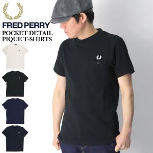 (フレッドペリー) FRED PERRY ポケット ディテイル ピケ Tシャツ 鹿の子 Tシャツ ポケットTシャツ メンズ レディース|retom