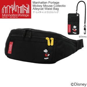 (マンハッタンポーテージ) Manhattan Portage ミッキーマウス コレクション ウエストバッグ ボディバッグ ウエストポーチ ショルダーバッグ アーレイ キャット|retom