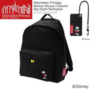 (マンハッタンポーテージ) Manhattan Portage ミッキーマウス コレクション リュックサック デイパック バックパック メンズ レディース|retom