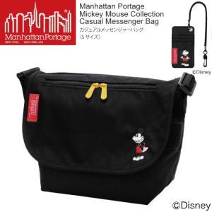 (マンハッタンポーテージ) Manhattan Portage ミッキーマウス コレクション メッセンジャーバッグ ショルダーバッグ Sサイズ メンズ レディース|retom
