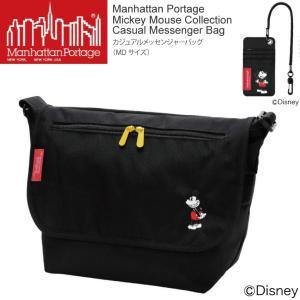(マンハッタンポーテージ) Manhattan Portage ミッキーマウス コレクション メッセンジャーバッグ ショルダーバッグ MDサイズ メンズ レディース|retom