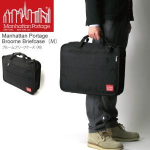 (マンハッタンポーテージ) Manhattan Portage ブルーム ブリーフケース(M) ビジネスバッグ ショルダーバッグ メンズ レディース|retom
